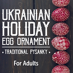Ukrainian Holiday Egg Ornament